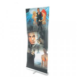 007 Banner